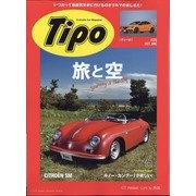 Tipo (ティーポ) 2021年 06月号 [雑誌]