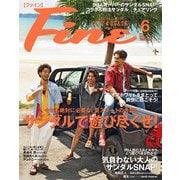 Fine(ファイン) 2021年 06月号 [雑誌]