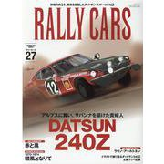 RALLY CARS 27(SAN-EI MOOK) [ムックその他]