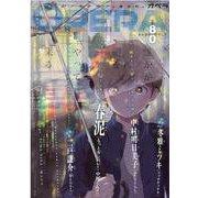 OPERA 80(EDGE COMIX) [コミック]