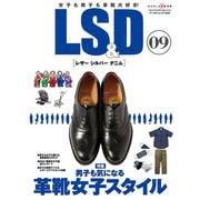LS&D No.9(ワールドムックNo.1245) [ムックその他]