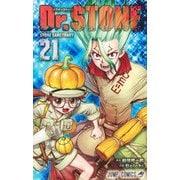 Dr.STONE 21(ジャンプコミックス) [コミック]