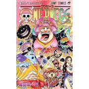ONE PIECE 99(ジャンプコミックス) [コミック]