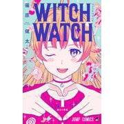 ウィッチウォッチ 1(ジャンプコミックス) [コミック]