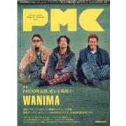 ぴあMUSIC COMPLEX Vol.20-Entertainment Live Magazine(ぴあMOOK) [ムックその他]