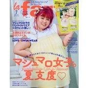 la farfa(ラ・ファーファ) 2021年 07月号 [雑誌]
