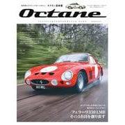 Octane 日本版 Vol.34(BIGMANスペシャル) [ムックその他]