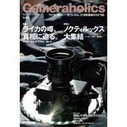 Cameraholics Vol.5 [ムックその他]