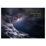 Starry Nights-The Best of the Best [単行本]