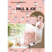 PAUL & JOE SPECIAL EDITION [ムックその他]