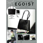 EGOIST special tote bag book [ムックその他]