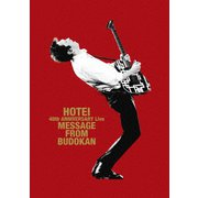 """40th ANNIVERSARY Live """"Message from Budokan"""""""