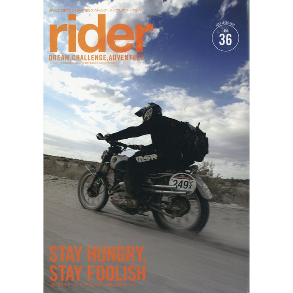 rider 2021年 07月号 [雑誌]