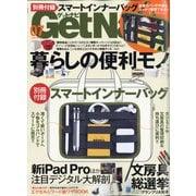 Get Navi (ゲットナビ) 2021年 07月号 [雑誌]