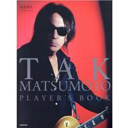 TAK MATSUMOTO PLAYER'S BOOK松本孝(リットーミュージック・ムック GUITAR MAGAZINE SPEC) [ムックその他]