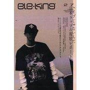 ele-king vol.27(ele-king books-ele-king books) [単行本]