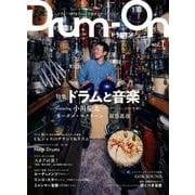 Drum-On<1>(ele-king books) [単行本]