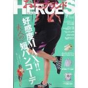 おとこのブランド HEROES (ヒーローズ) 2021年 07月号 [雑誌]