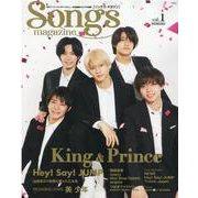 Songs magazine vol.1(リットーミュージック・ムック) [ムックその他]