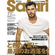 Safari(サファリ) 2021年 07月号 [雑誌]