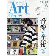 ARTcollectors (アートコレクターズ) 2021年 06月号 [雑誌]