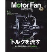 Motor Fan illustrated Vol.177(モーターファン別冊) [ムックその他]