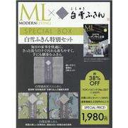 モダンリビングNo.257 ×「白雪ふきん」特別セット [ムックその他]