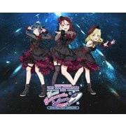 ラブライブ!サンシャイン!! Guilty Kiss First LOVELIVE! ~New Romantic Sailors~ Blu-ray Memorial BOX