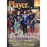 Player (プレイヤー) 2021年 07月号 [雑誌]