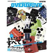 The EFFECTOR BOOK Presents OVERDRIVE Special [ムックその他]