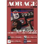 AOR AGE Vol.22(シンコー・ミュージックMOOK) [ムックその他]