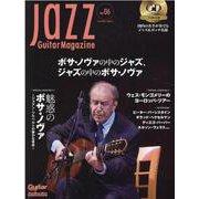 Jazz Guitar Magazine Vol.6-Guitar magazine(リットーミュージック・ムック) [ムックその他]