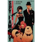 SPY×FAMILY―家族の肖像(JUMP j BOOKS) [新書]