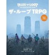 ザ・ループTRPG―TALES FROM THE LOOP-THE ROLEPLAYING GAME [単行本]