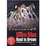 ポケット版 Snow Man Road to Dream [単行本]