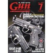 月刊 Gun Professionals (ガン・プロフェッショナルズ) 2021年 07月号 [雑誌]