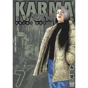 鬼門街KARMA 7<7巻>(YKコミックス) [コミック]