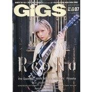 GiGS (ギグス) 2021年 07月号 [雑誌]