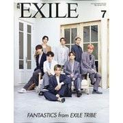月刊 EXILE (エグザイル) 2021年 07月号 [雑誌]