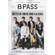 BACKSTAGE PASS (バックステージ・パス) 2021年 07月号 [雑誌]