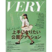 バッグinサイズVERY (ヴェリィ) 2021年 07月号 [雑誌]
