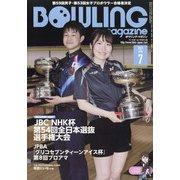 BOWLING magazine (ボウリング・マガジン) 2021年 07月号 [雑誌]
