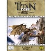 タイタン―アドバンスト・ファイティング・ファンタジーの世界 [単行本]