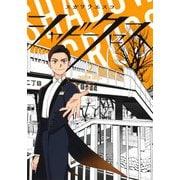シャドークロス 2(ヤングジャンプコミックス) [コミック]