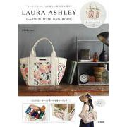 LAURA ASHLEY GARDEN TOTE BAG BOOK [ムックその他]