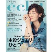 eclat (エクラ) 2021年 07月号 [雑誌]