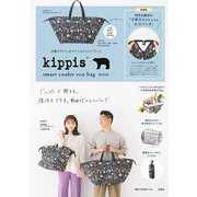 kippis smart cooler eco bag BOOK [ムックその他]