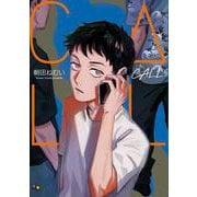 CALL(enigma comics) [コミック]