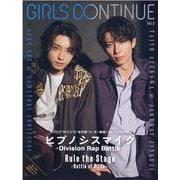 GIRLS CONTINUE Vol.5 [単行本]
