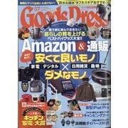 Goods Press (グッズプレス) 2021年 07月号 [雑誌]